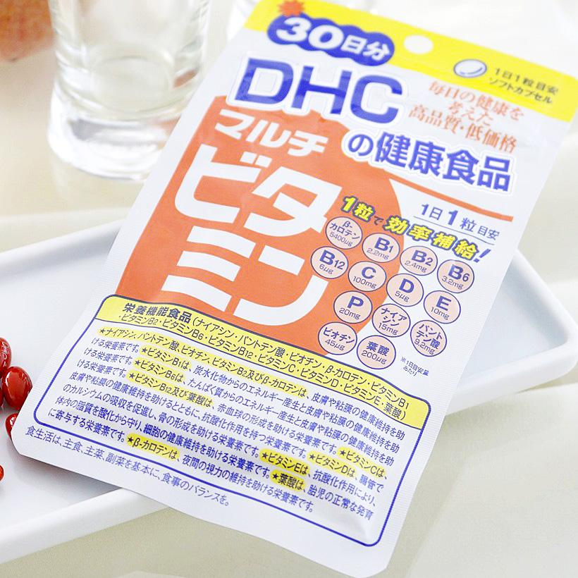 DHC, Thực Phẩm Bảo Vệ Sức Khỏe DHC Bổ Sung Vitamin Tổng Hợp Hard Capsule  Viên Nang Cứng 30v | Watsons Vietnam